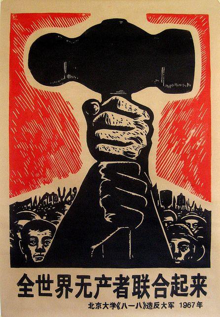 Proletarian Internationalism Stand Up!