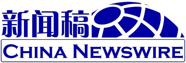 Asia-China-Newswire.png