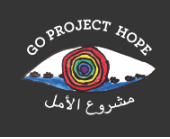Go Project Hope   Project Hope collaborates with aid-agencies and NGO's to improve the safety, health and education of refugees through various projects and campaigns.