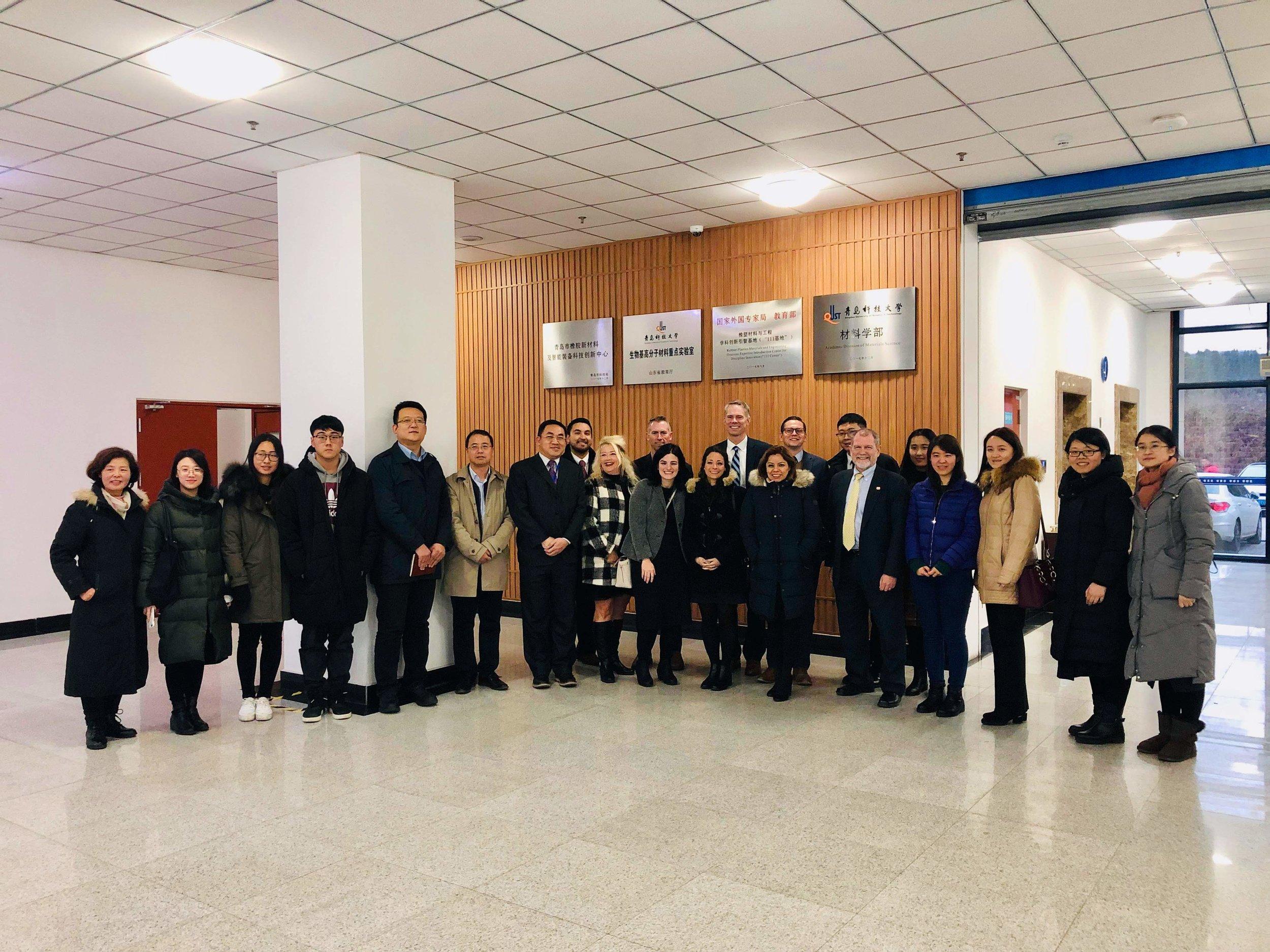 Qingdao Meeting.jpg