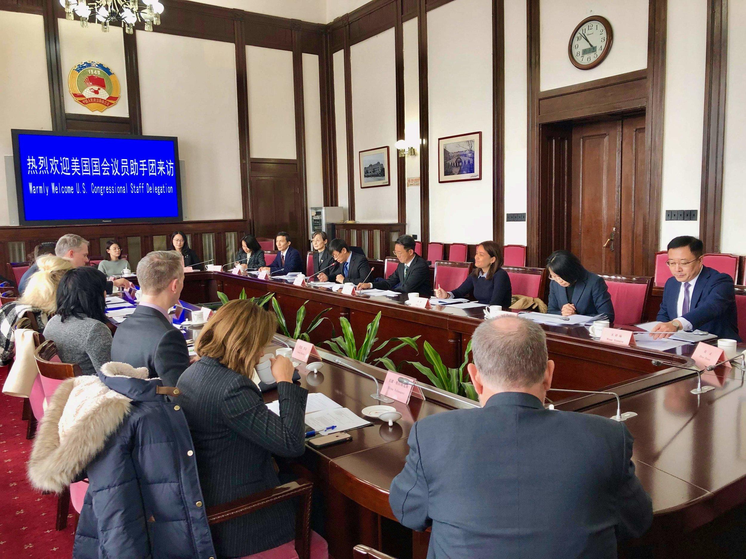 Qingdao Meeting 3.jpg