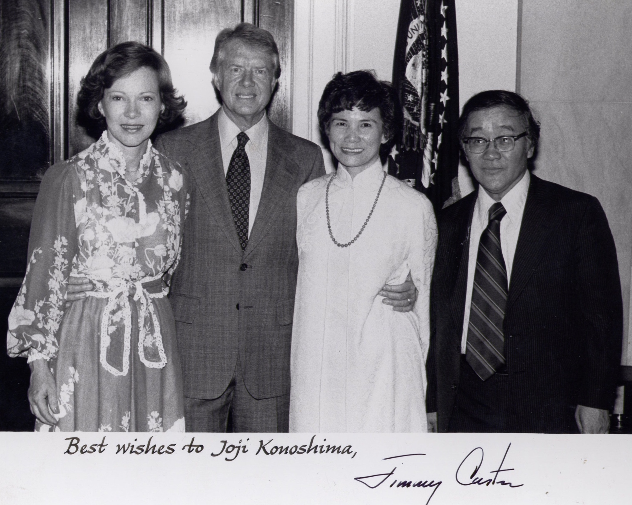 Lady Rosalynn Carter, President Jimmy Carter, and Co-founders Esther G. Kee and Joji Konoshima at the White House in 1978.