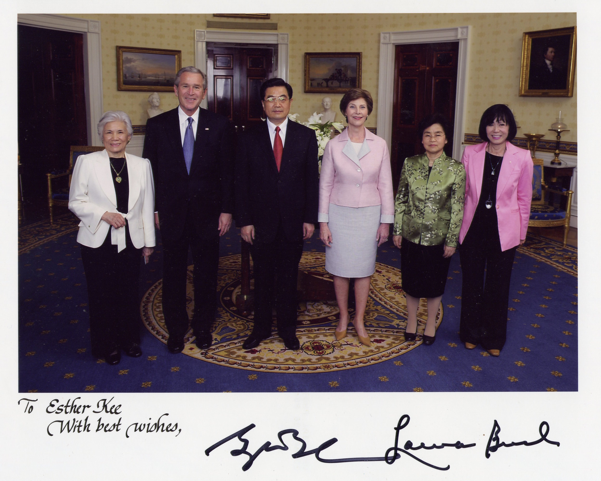 Hu Jintao at White House (2).jpg