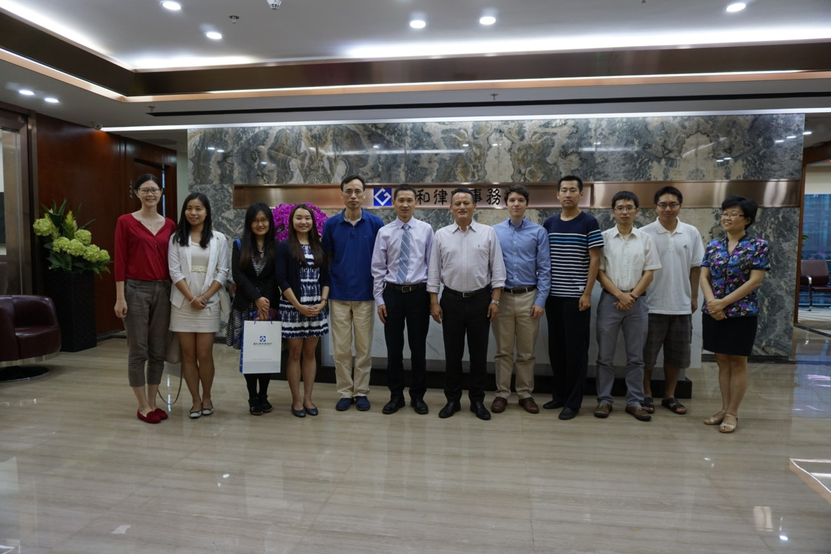 20160527-Mtg-at-Guanghe-law-firm-in-Shenzhen1.jpg