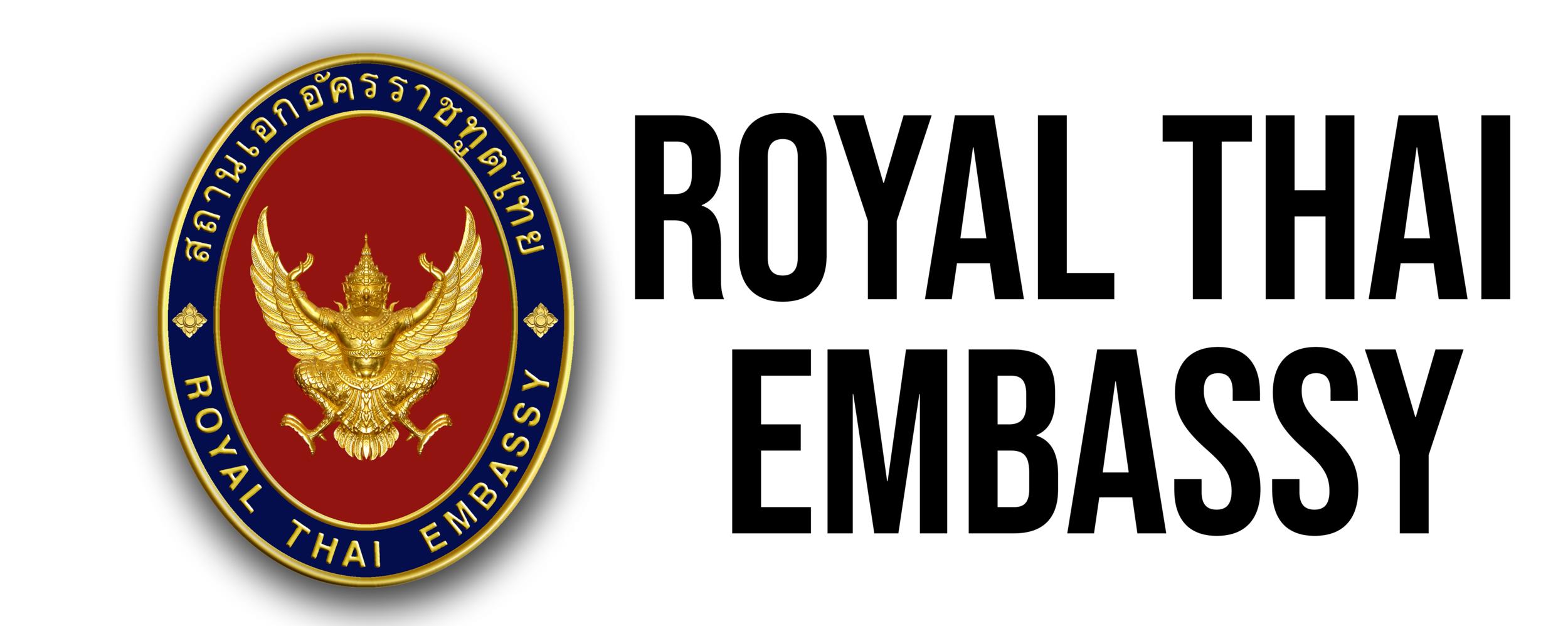 MORE MORE MOREthai embassy.png