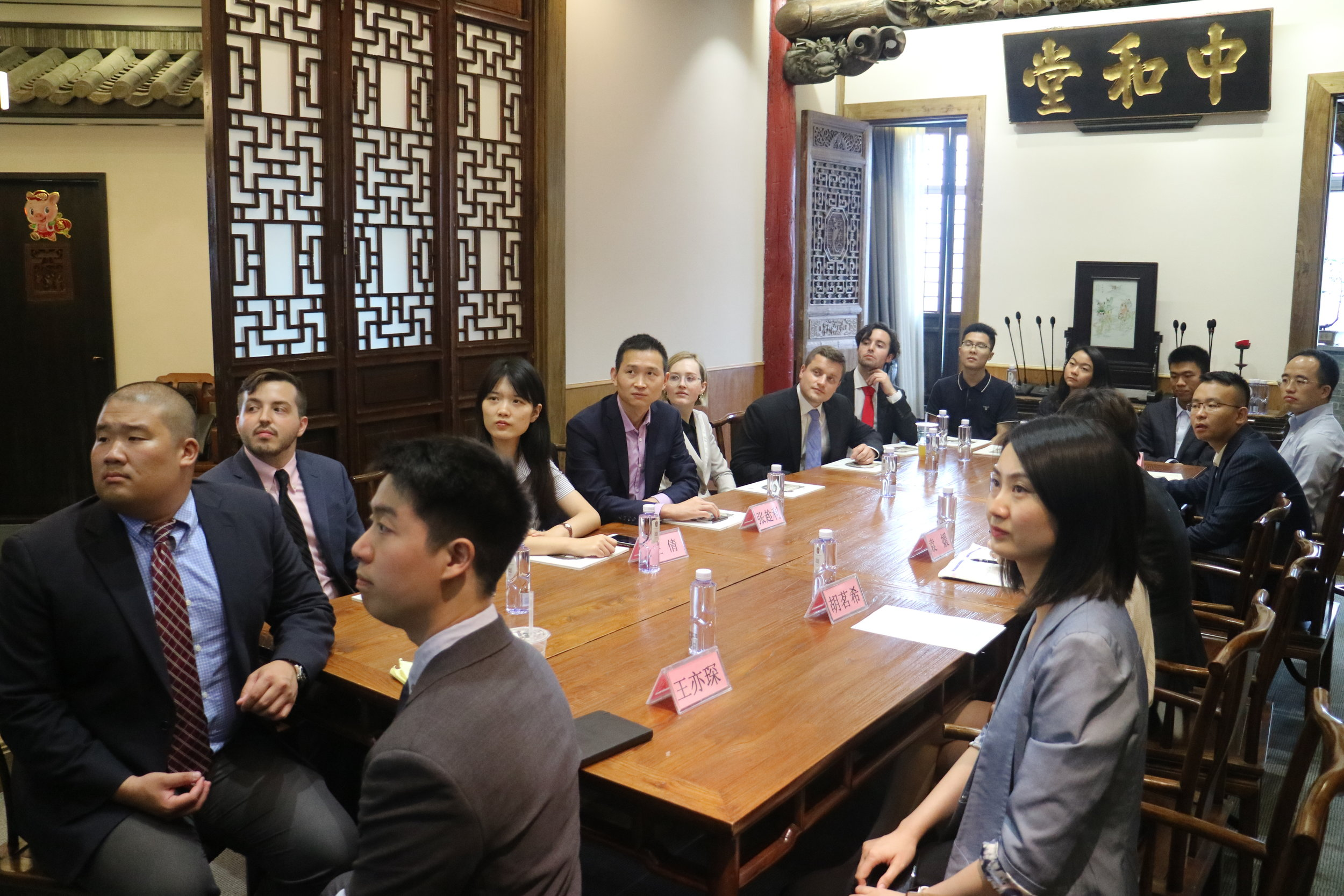 Meeting at Shoujing Law Firm
