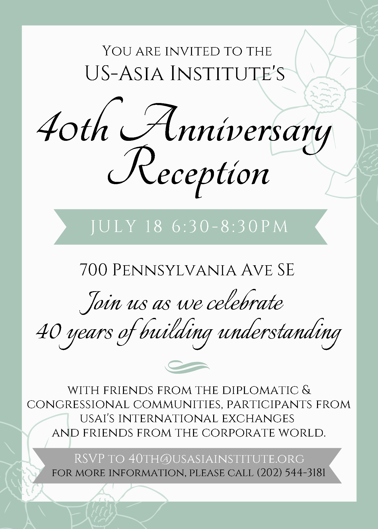 40th Reception Invitation.png