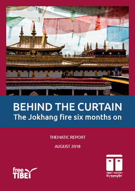 jokhang-cover-image.png