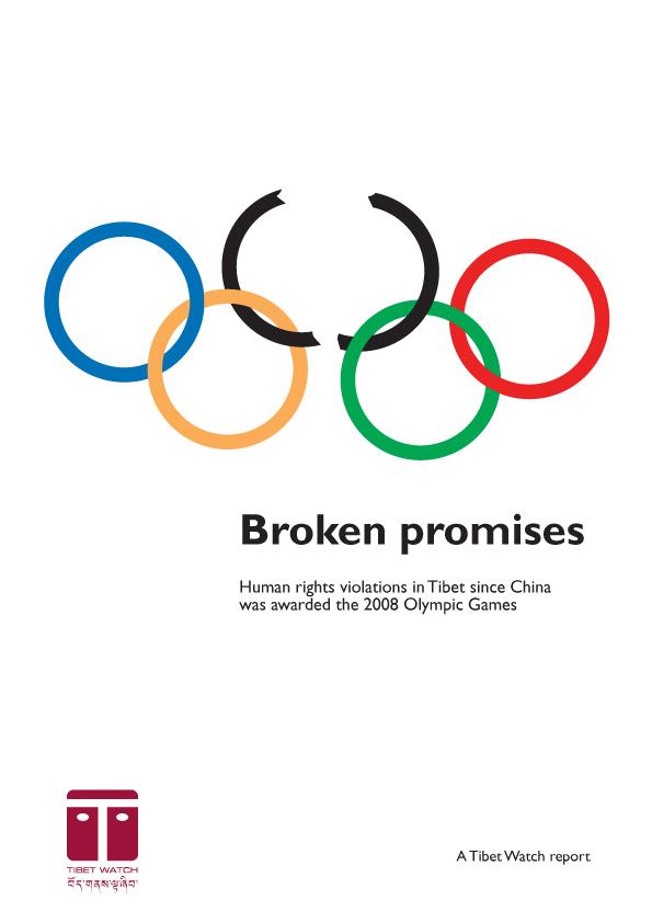 tibet_watch_broken_promises-1.jpg