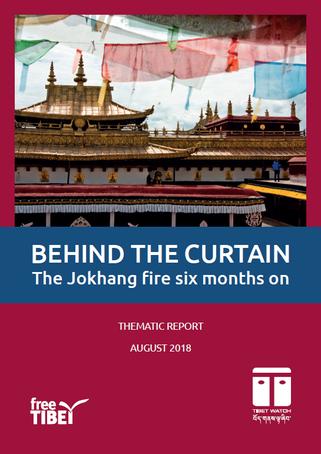 jokhang-cover-image_1.png