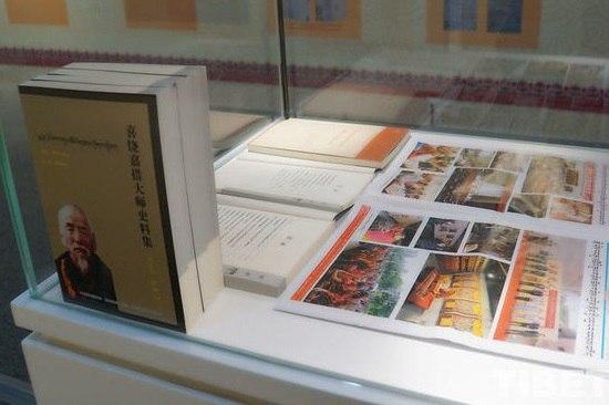Beijing Ex 1.jpg
