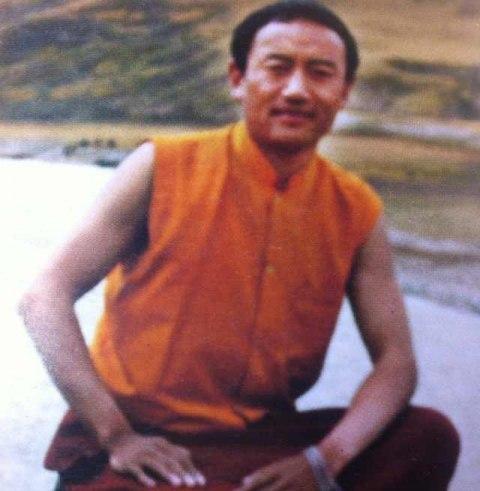 Ngawang Gyaltsen.jpeg