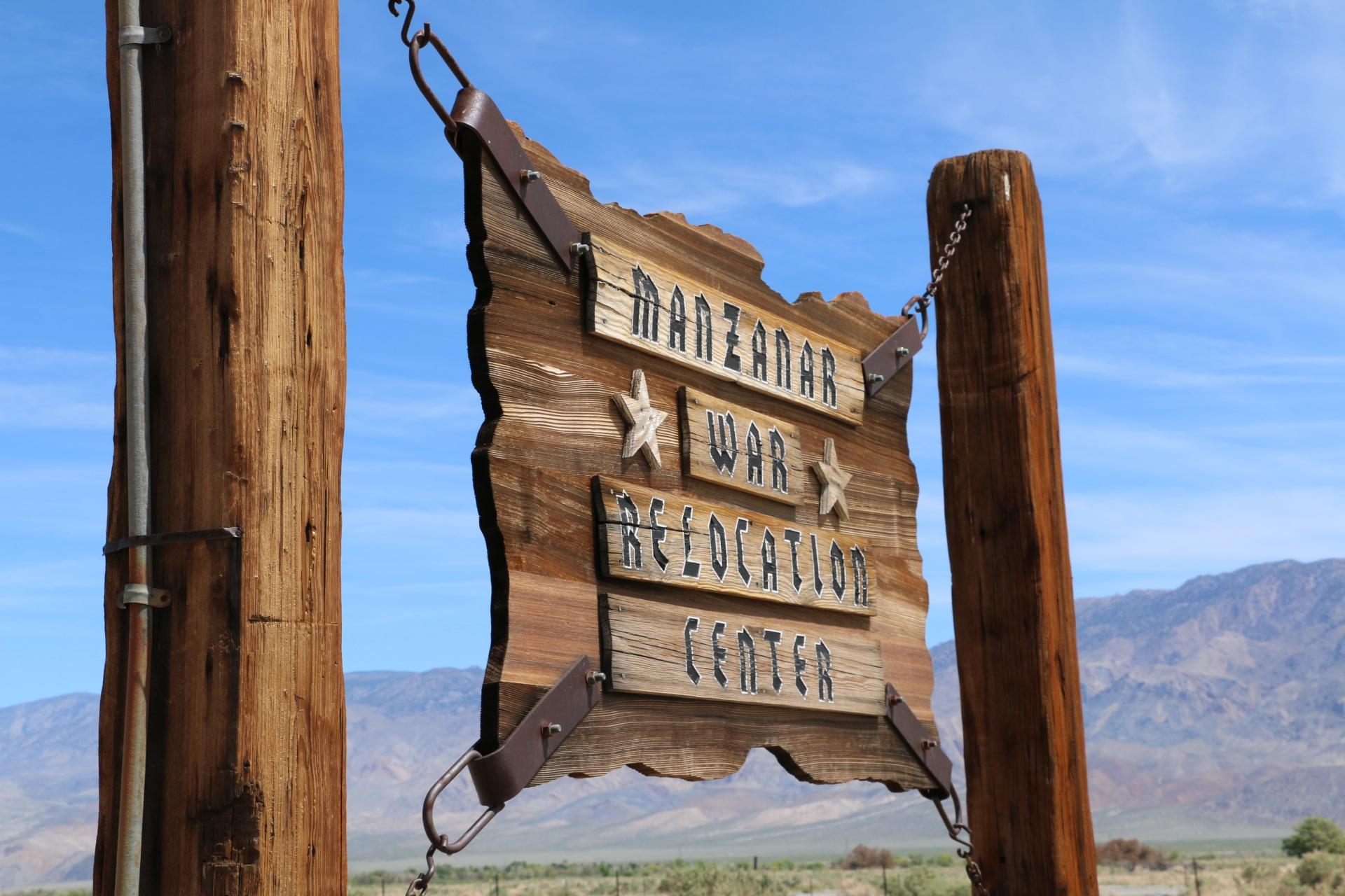 (Manzanar entrance sign. Photo Credit: Athena Mari Asklipiadis)