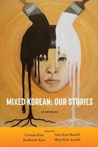 """Mixed Korean: Our Stories: Anthology"" Photo: Truepeny Publishing Co."