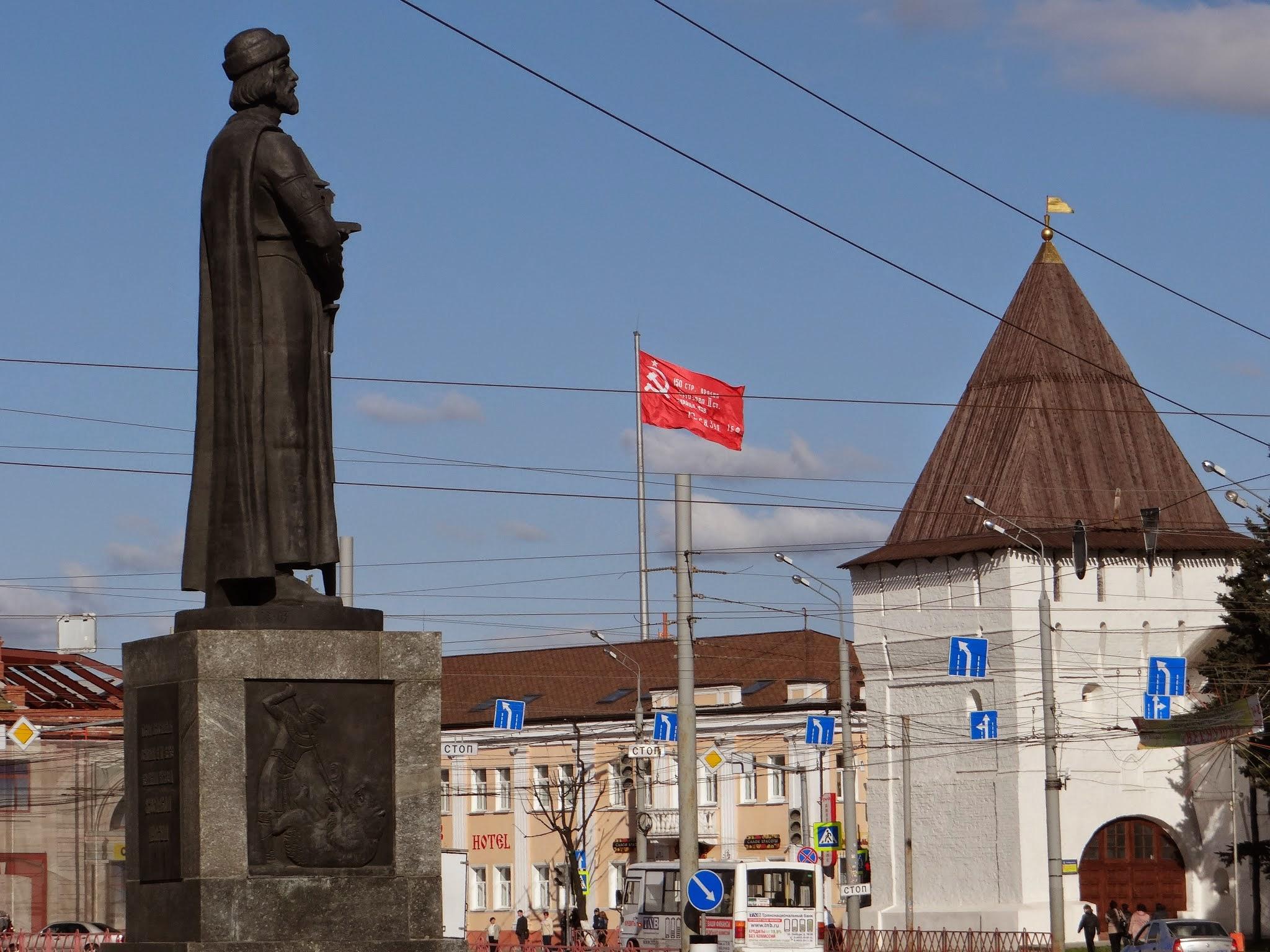 yaroslavl yaroslav mudry statue.JPG