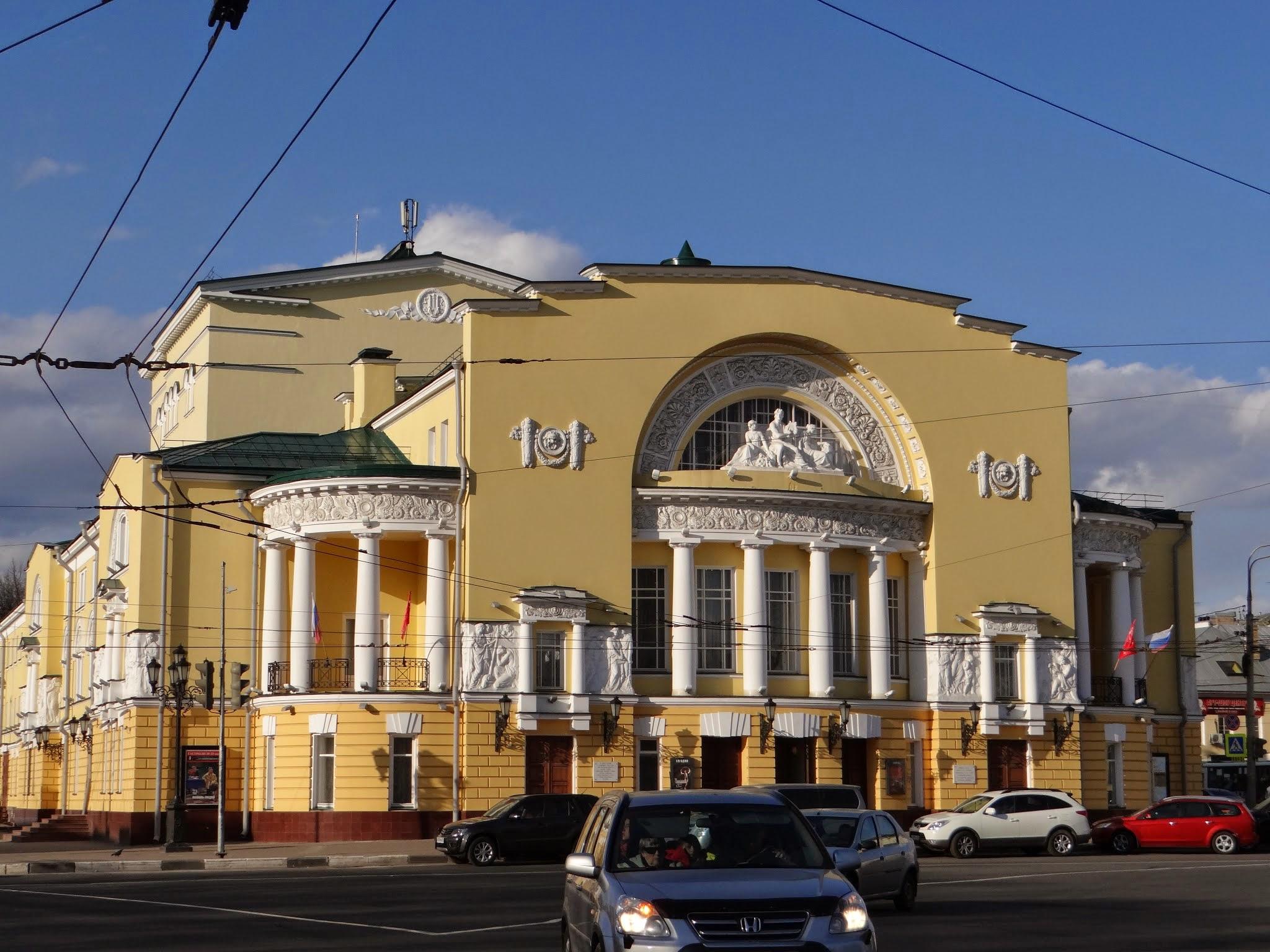 yaroslavl theatre.JPG