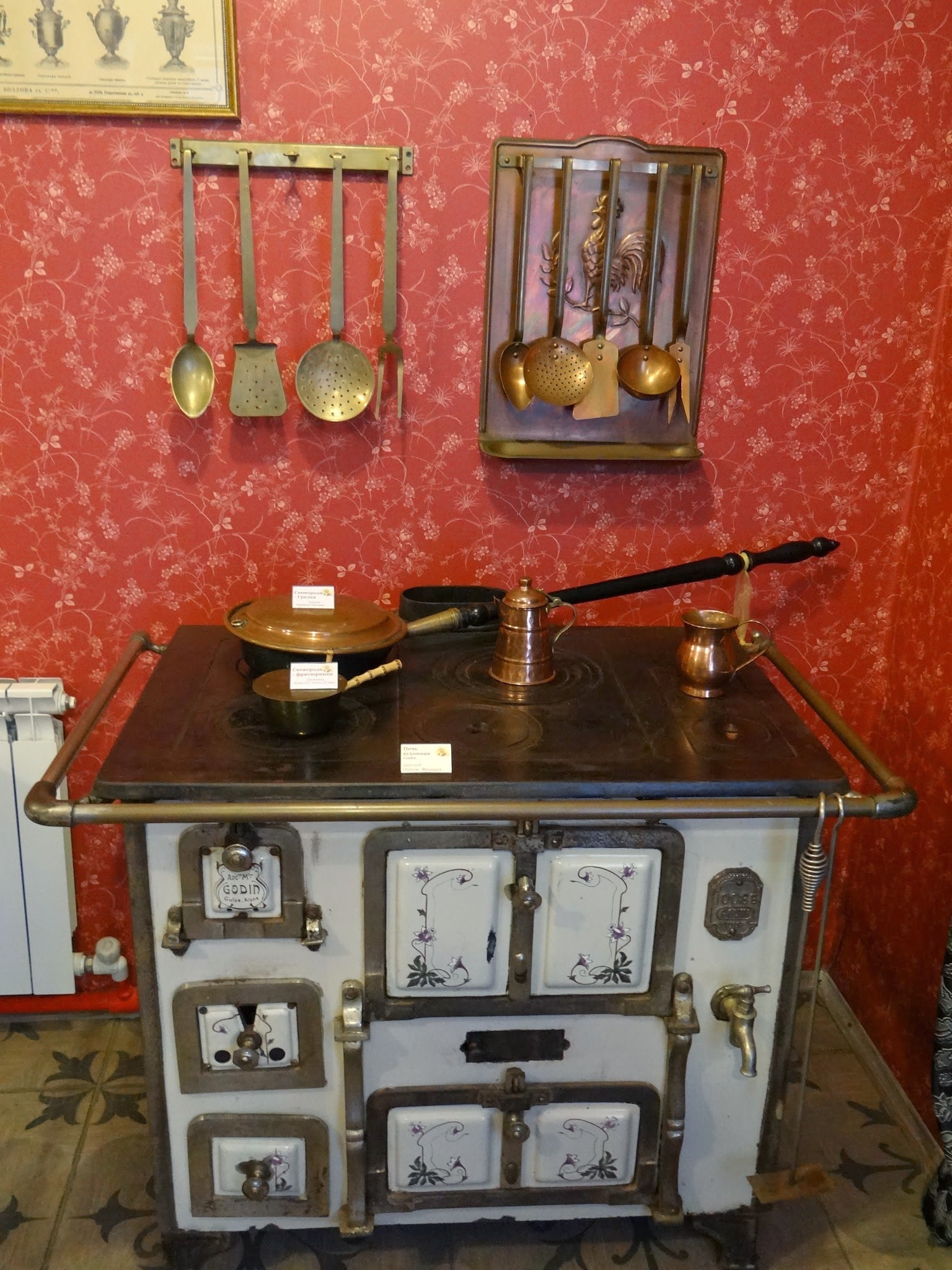 vyatskoye russia museum kitchen equipment.jpg