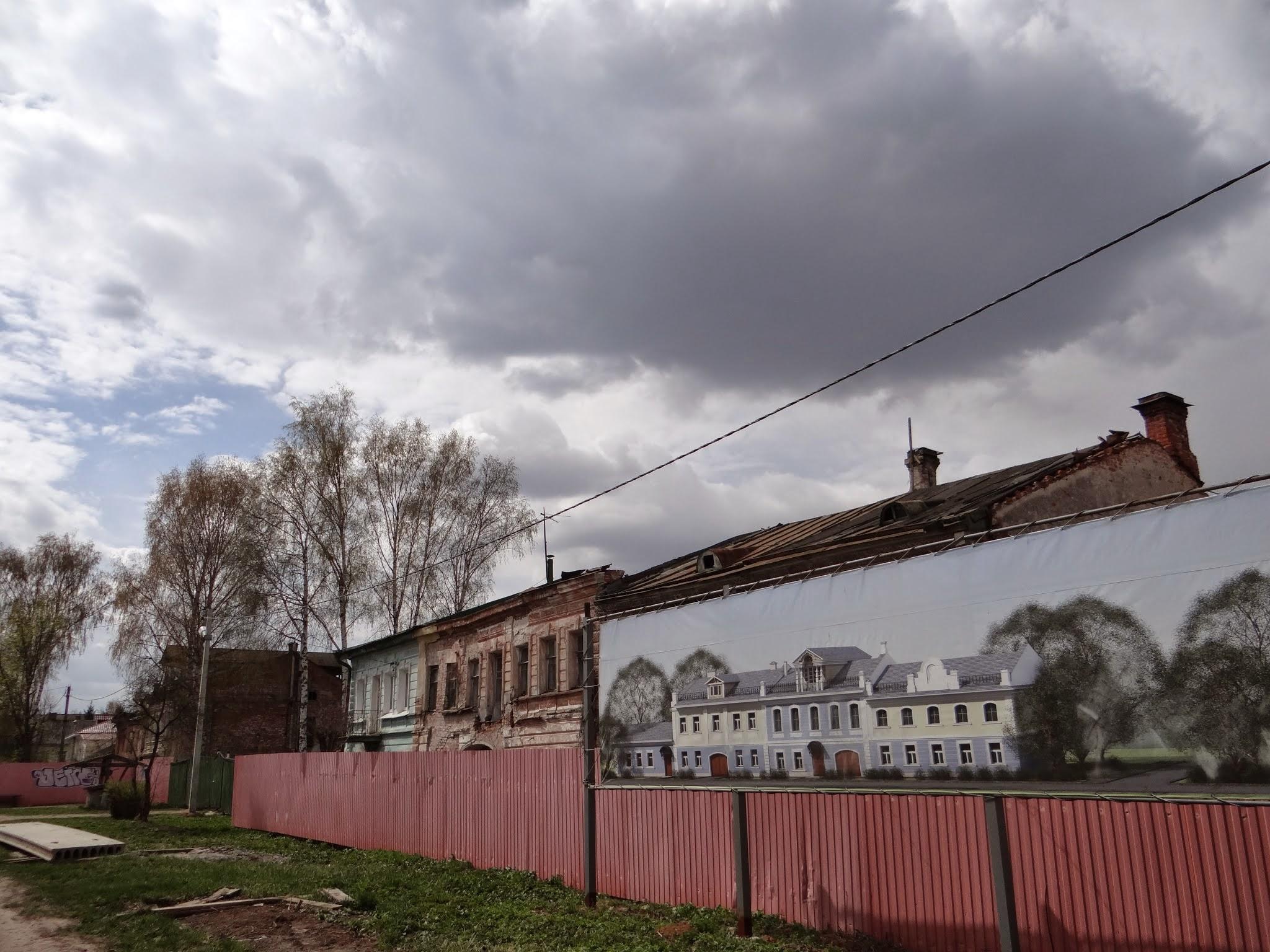 vyatskoye restoration historical cultural complex.JPG