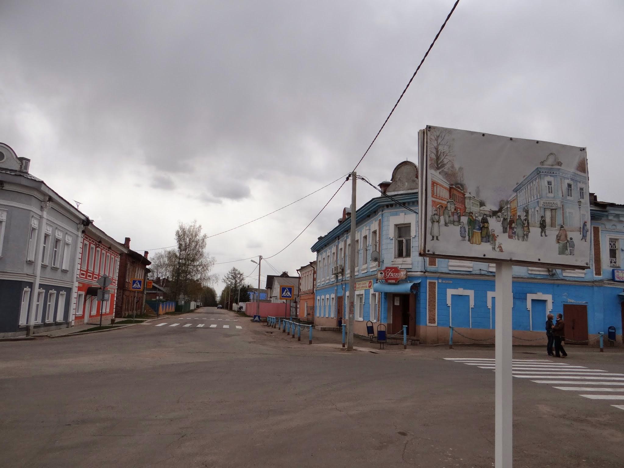 vyatskoye street cultural and historical complex.JPG