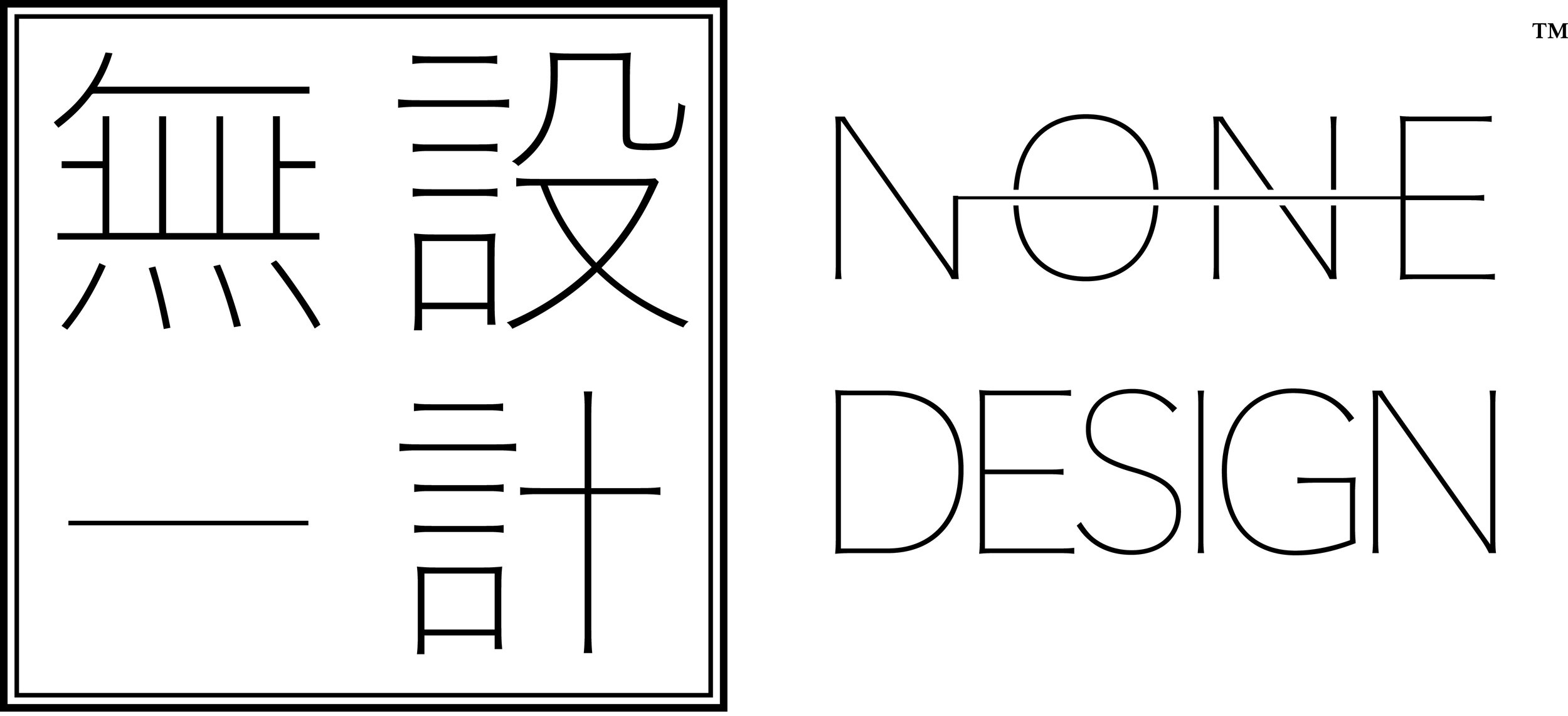 The None Design - Shenyang None Design and Decoration Co., Ltd is a customer product and interior design firm located in Shenyang, China. Founded in 2016 by Joe Tian, Adeline Hu and Chen Liu.The previous of this firm is None Design Studio.On the end of the year, 2018 None Design was merger and acquisition by Shanghai D-Touch Industrial Co., Ltd.