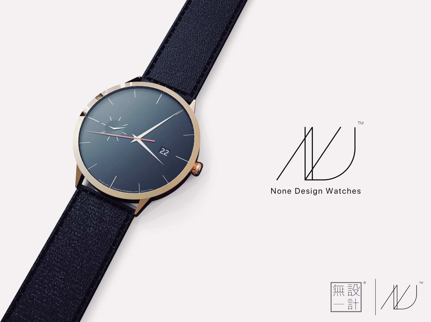 - NDW Origin WatchDesigned by: Joe TianAvailable Date: July 2019