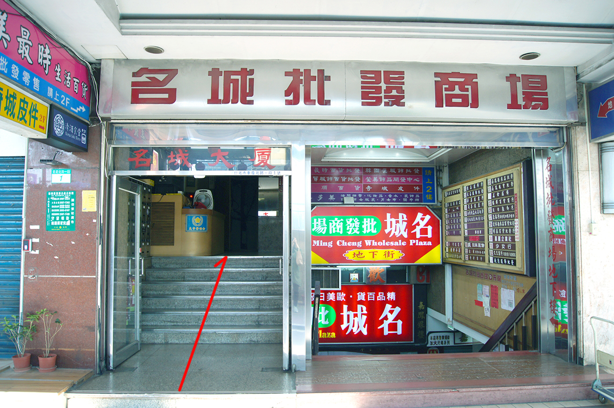 進入左方入口後,搭乘電梯至10樓即可抵達公寓十樓。 Get into the  left entrance , then take the elevator to the 10th floor.