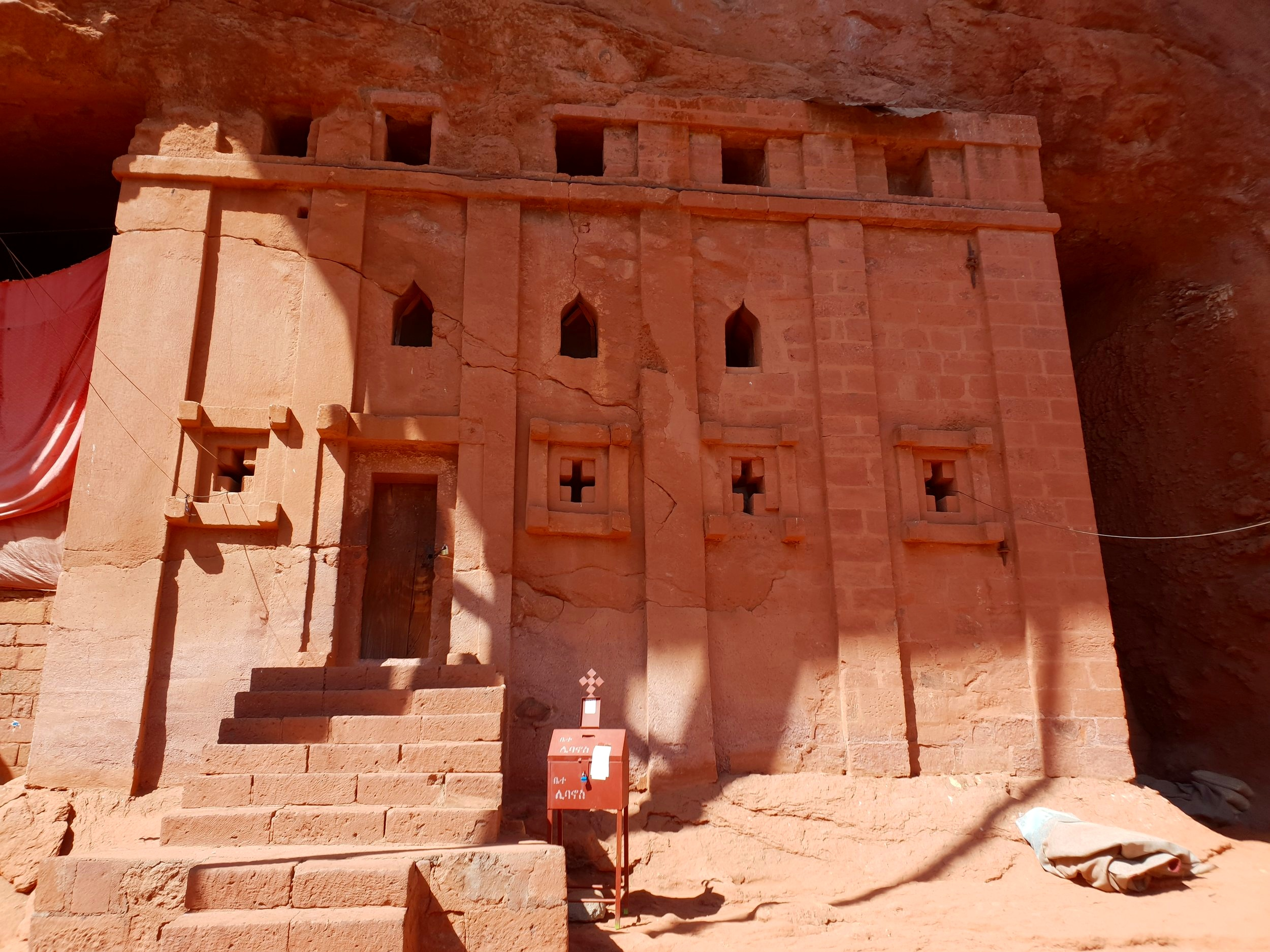 Rock hewn Churches in Lalibela. One of many.