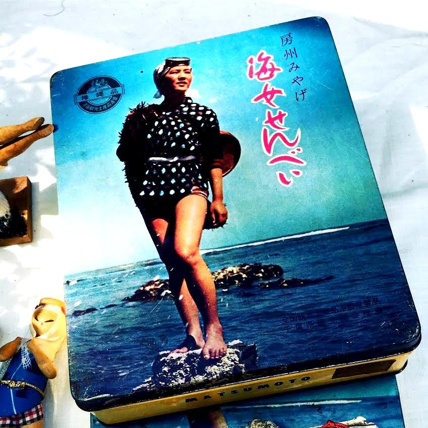 Nostalgic for Japan - A 21-day Journey