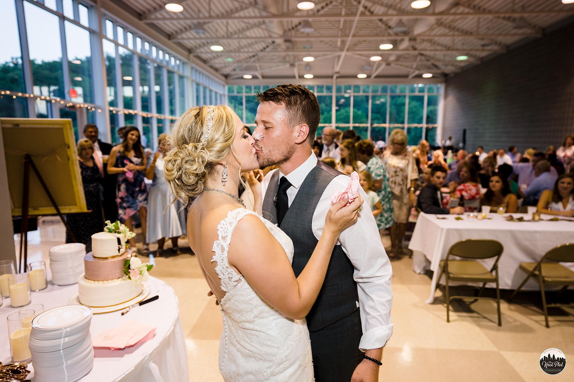 Southgate-Community-Center-KY-Wedding-Photography-26.jpg