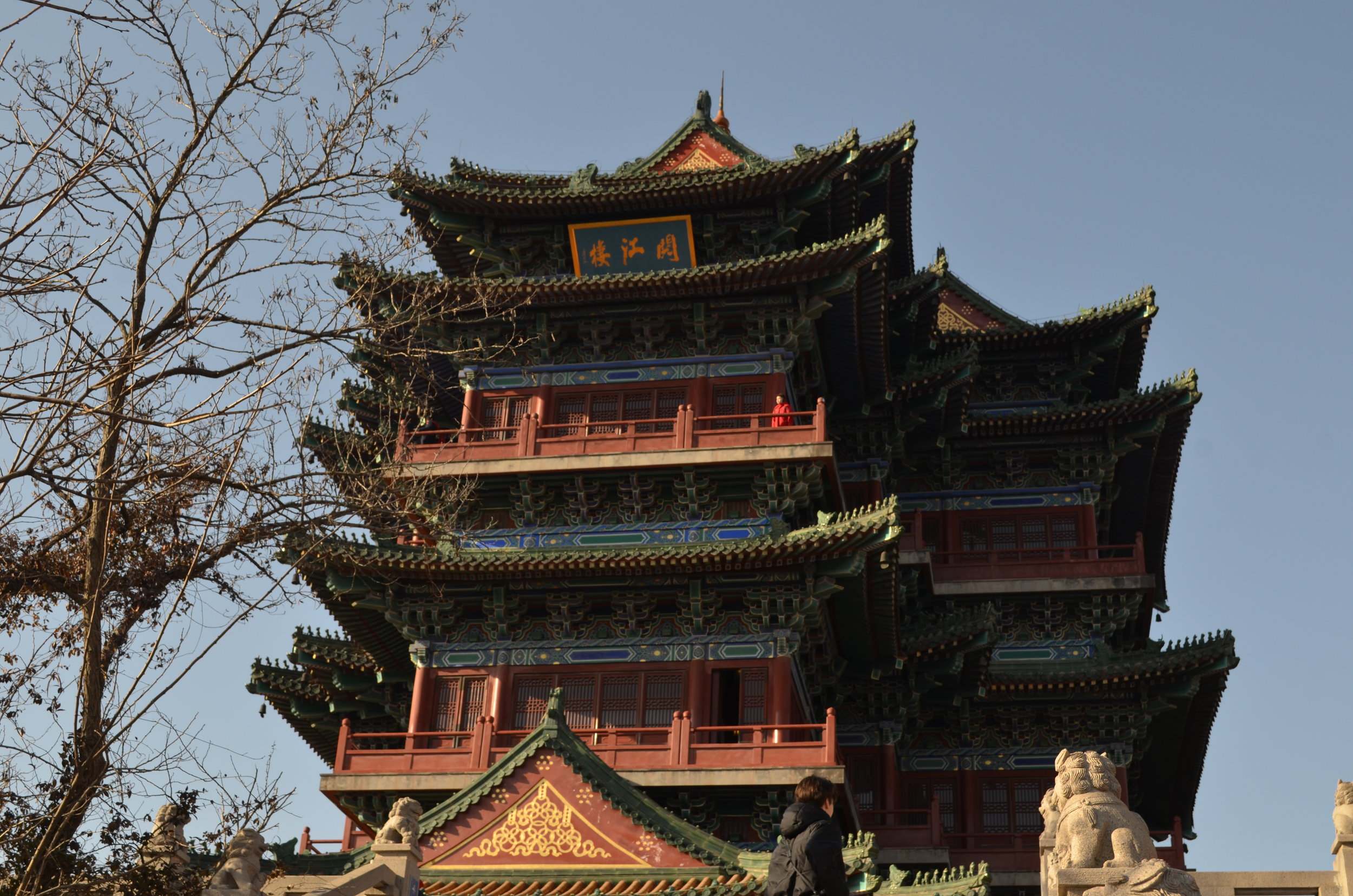 nanjing-temple.JPG