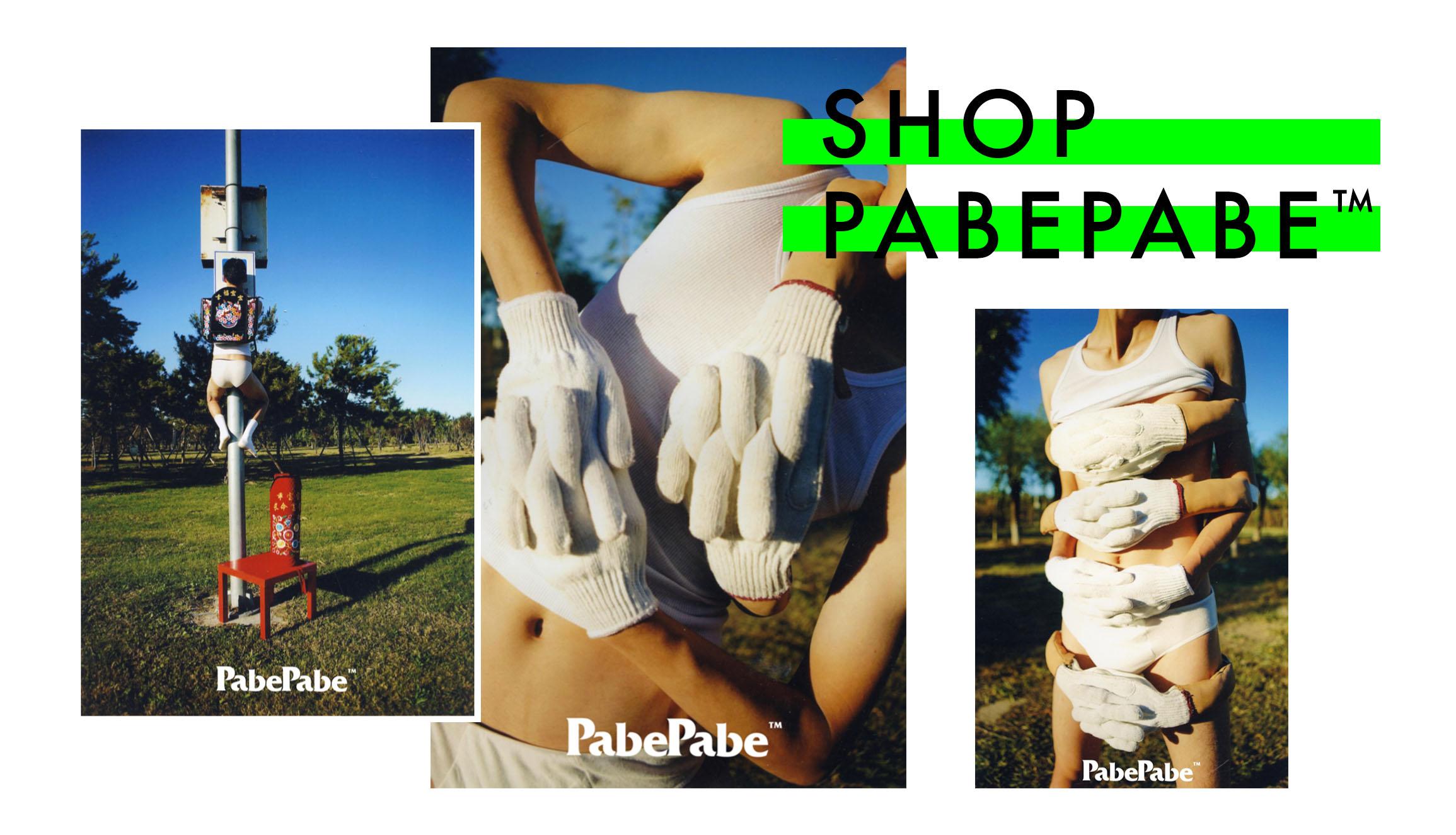 PABE-HP.jpg