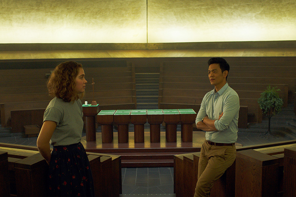 "Haley Lu Richardson and John Cho in ""Columbus."""