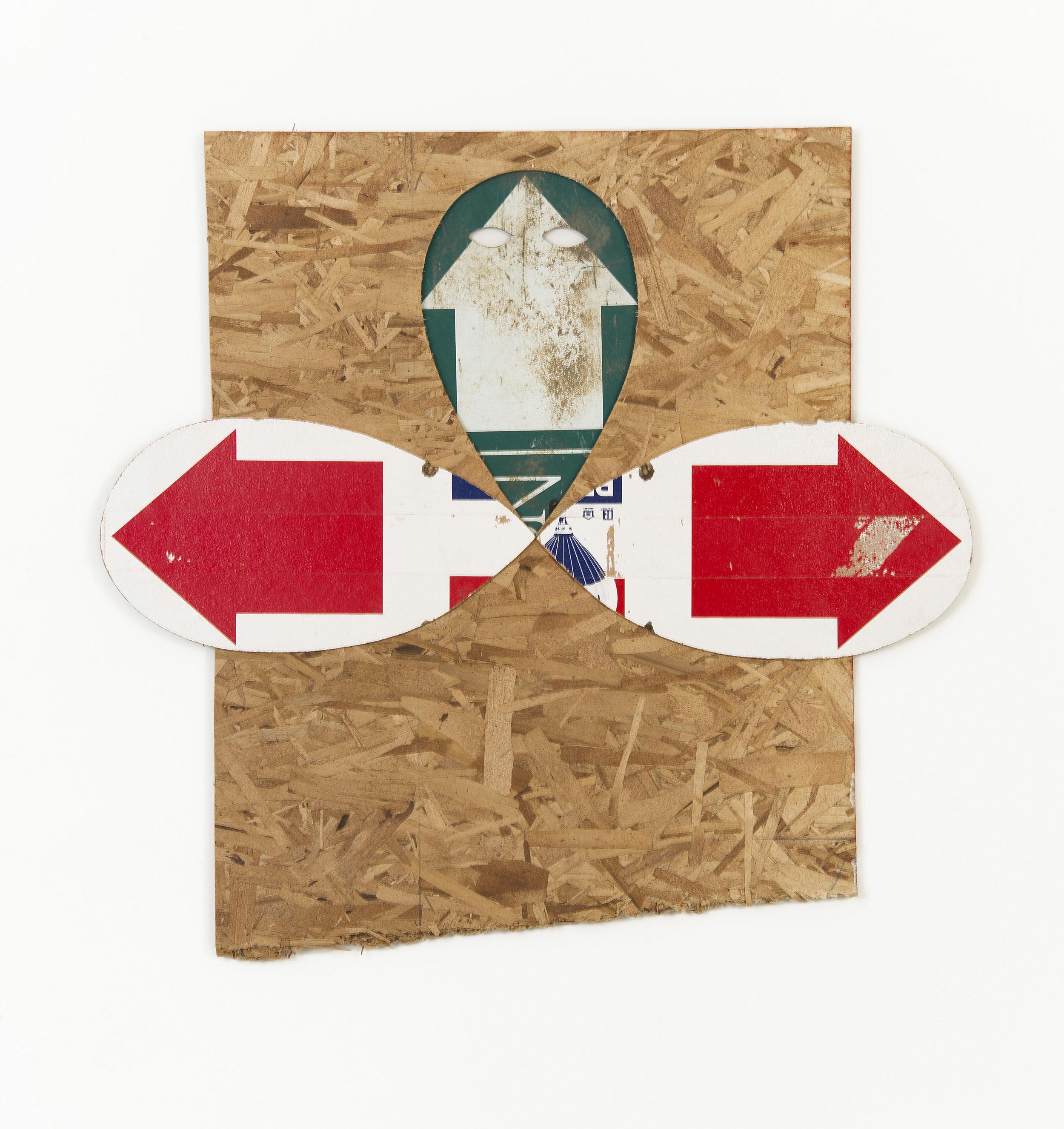 No Title (arrows), 2014