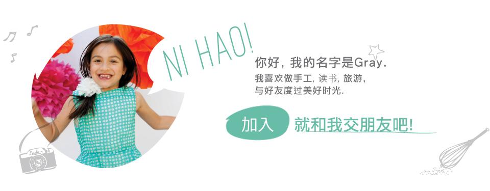 wondermint-subscription-chinese2-web.jpg