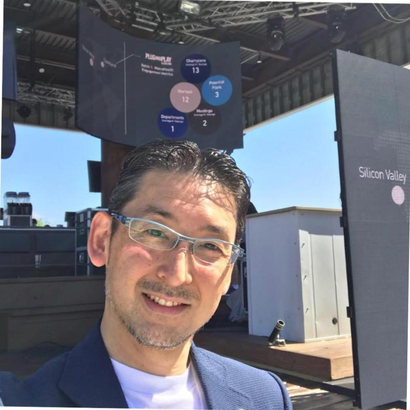 Kane Nakamura  - Director, Softbank