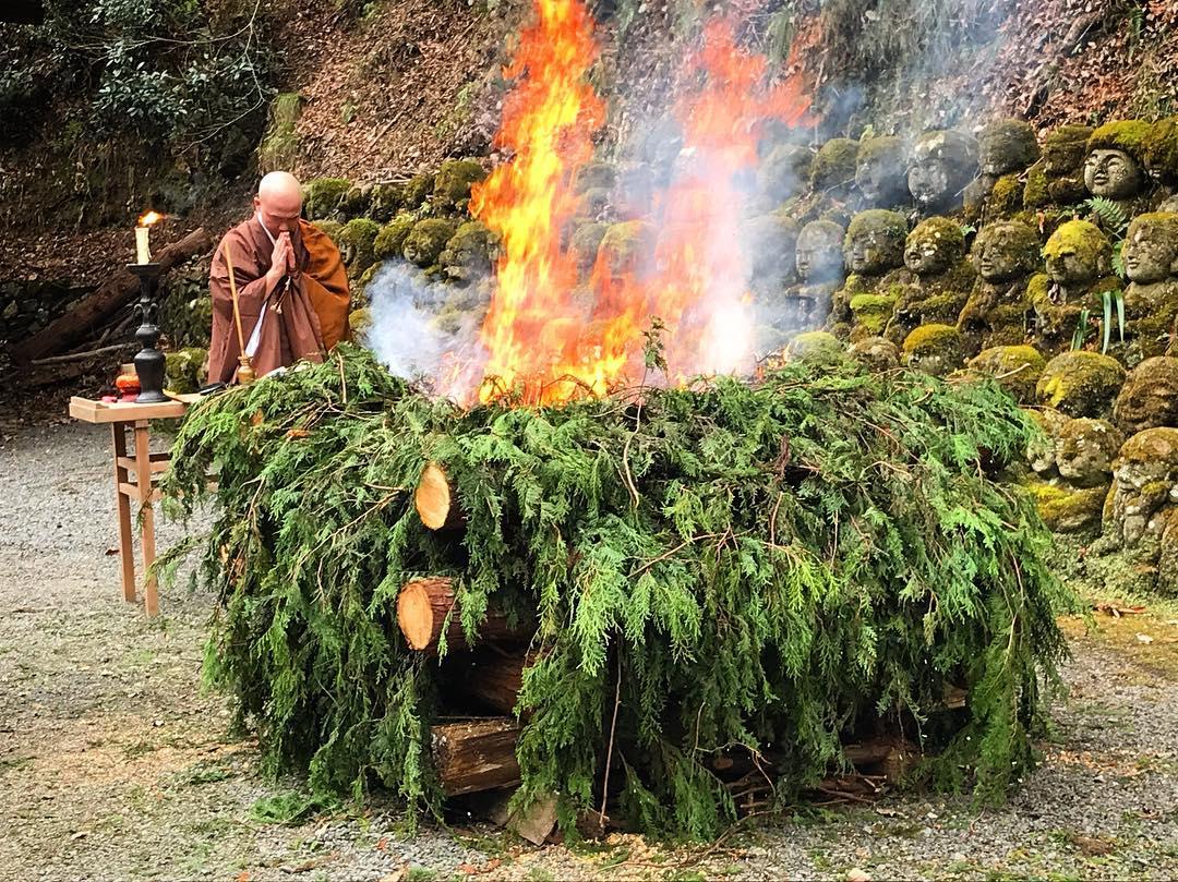 otagi sacred fire