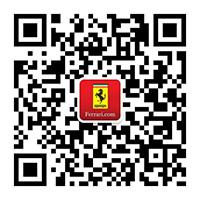 qr-code-ferrari-wechat-200x200.jpg
