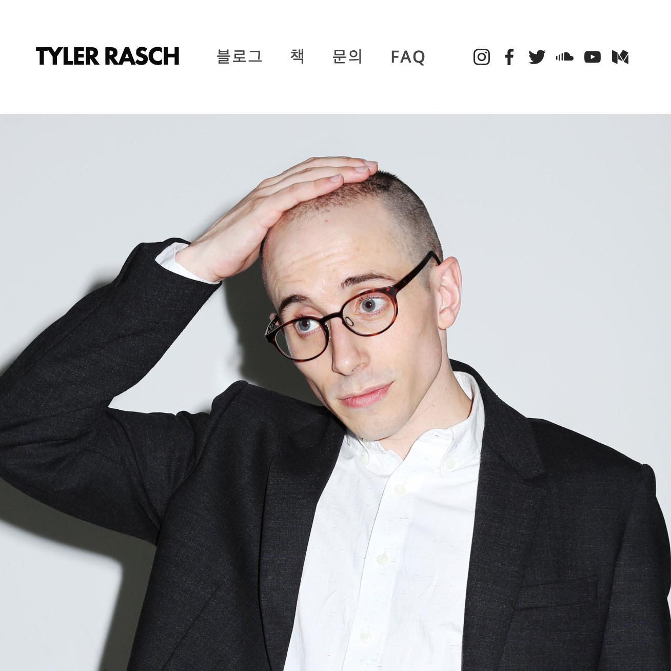 Copy of Tyler Rasch