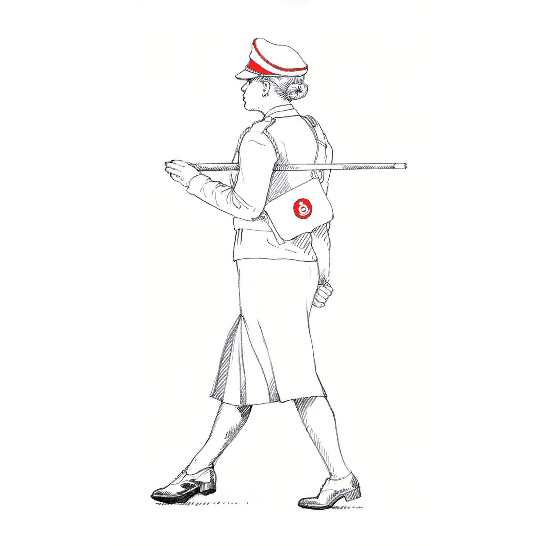 Officer Cadet Sandhurst 'On Parade'