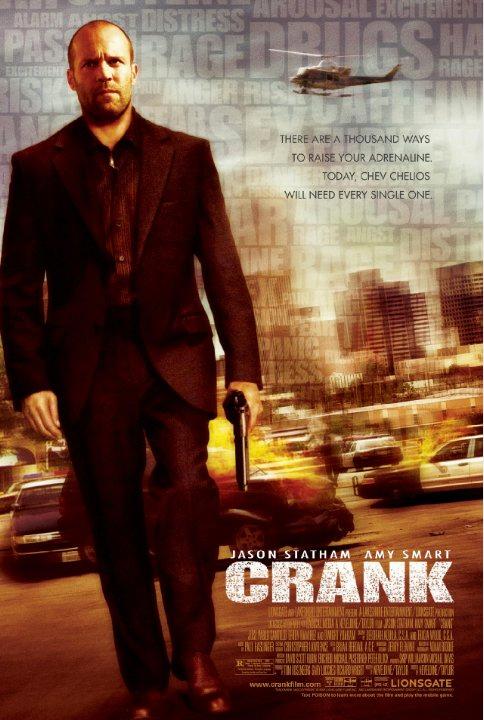 crank.png