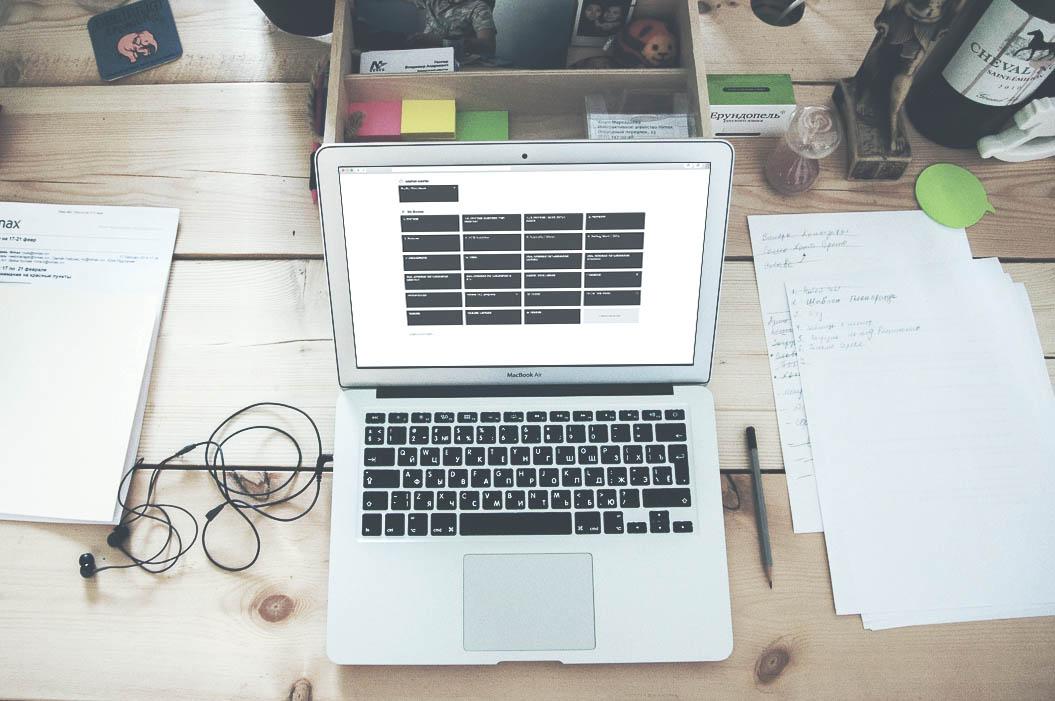 GCz Trello desk front.jpg