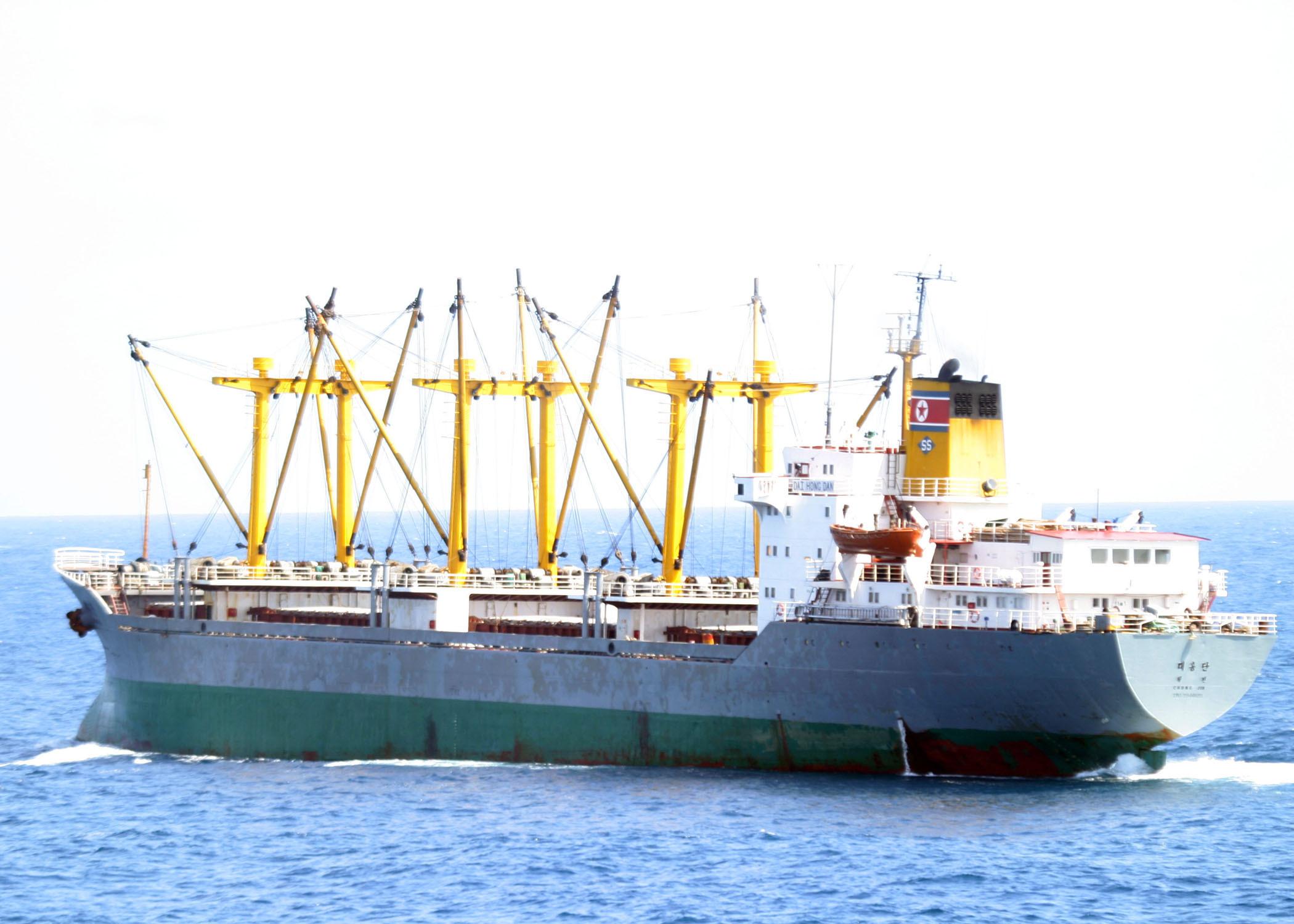 U.S._Navy_Responds_to_North_Korean_Cargo_Vessel_Distress_Call_DVIDS63372.jpg