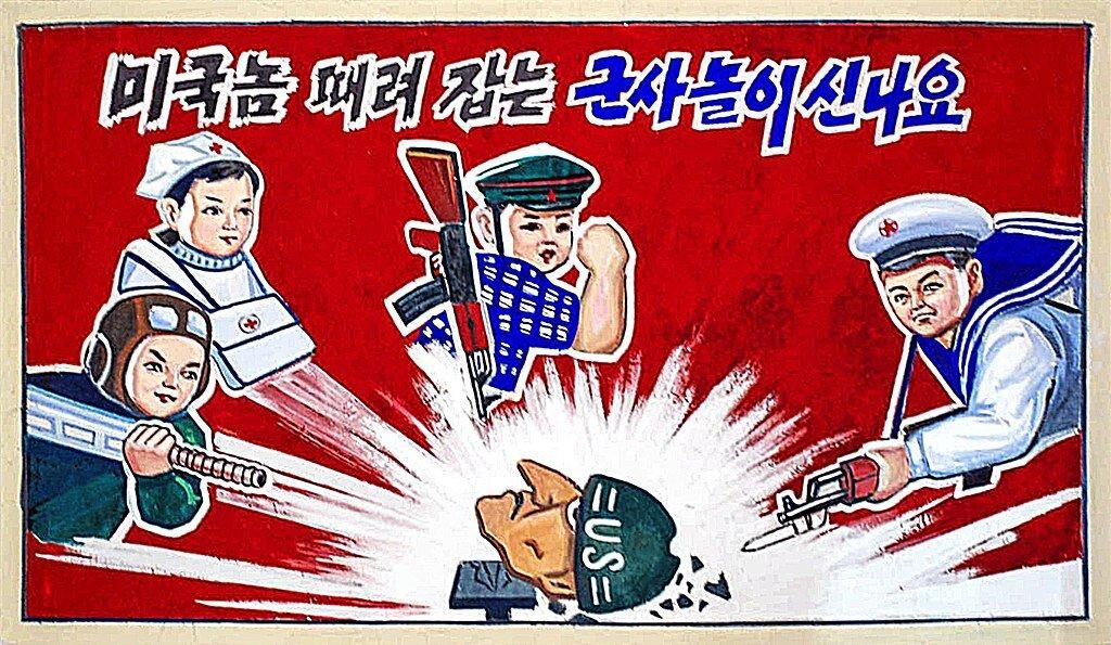 1024px-Propaganda_poster_in_a_primary_school_-_DPRK_(2604154887).jpg