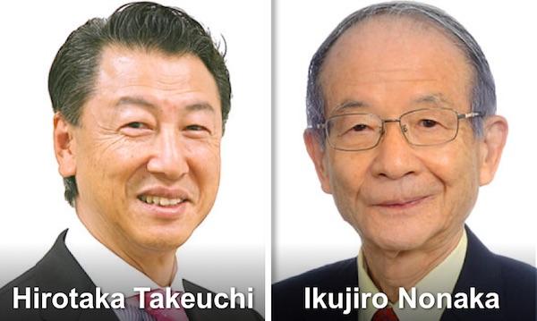 hirotaka-takeuchi-ikujiro-nonaka.jpg