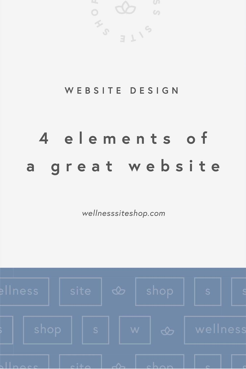 4 elements of a great website-2.jpg
