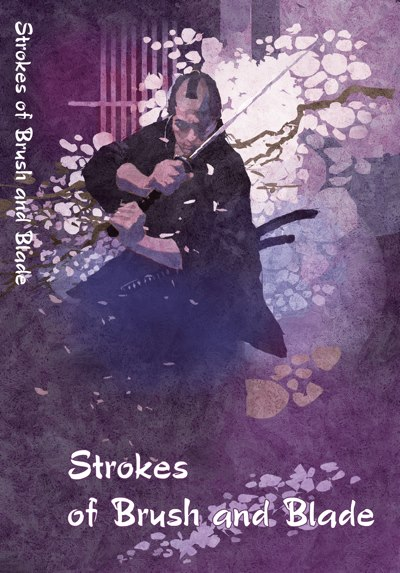 Strokes of Brush and Blade.jpg