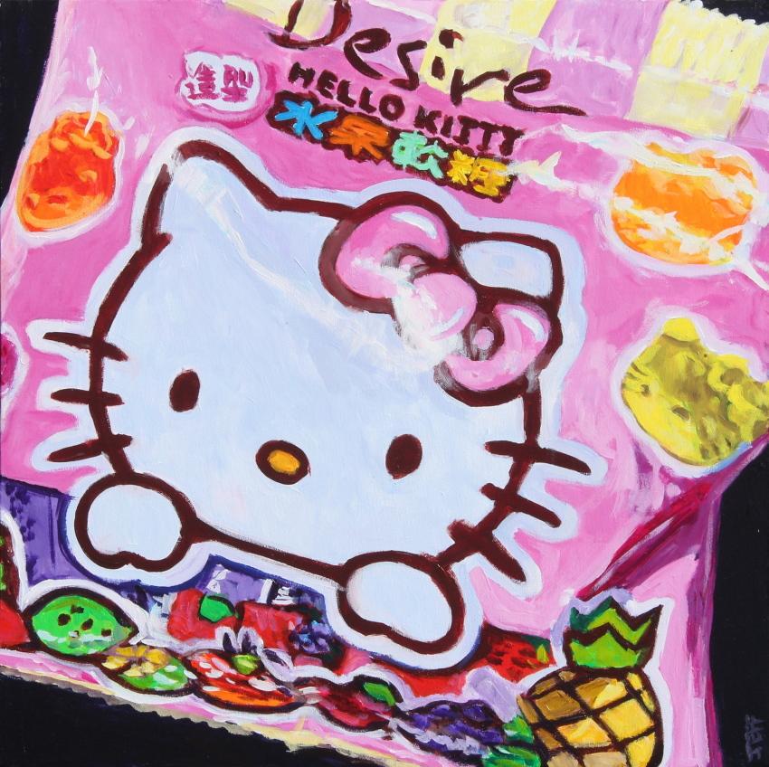 Hello Kitty Desire