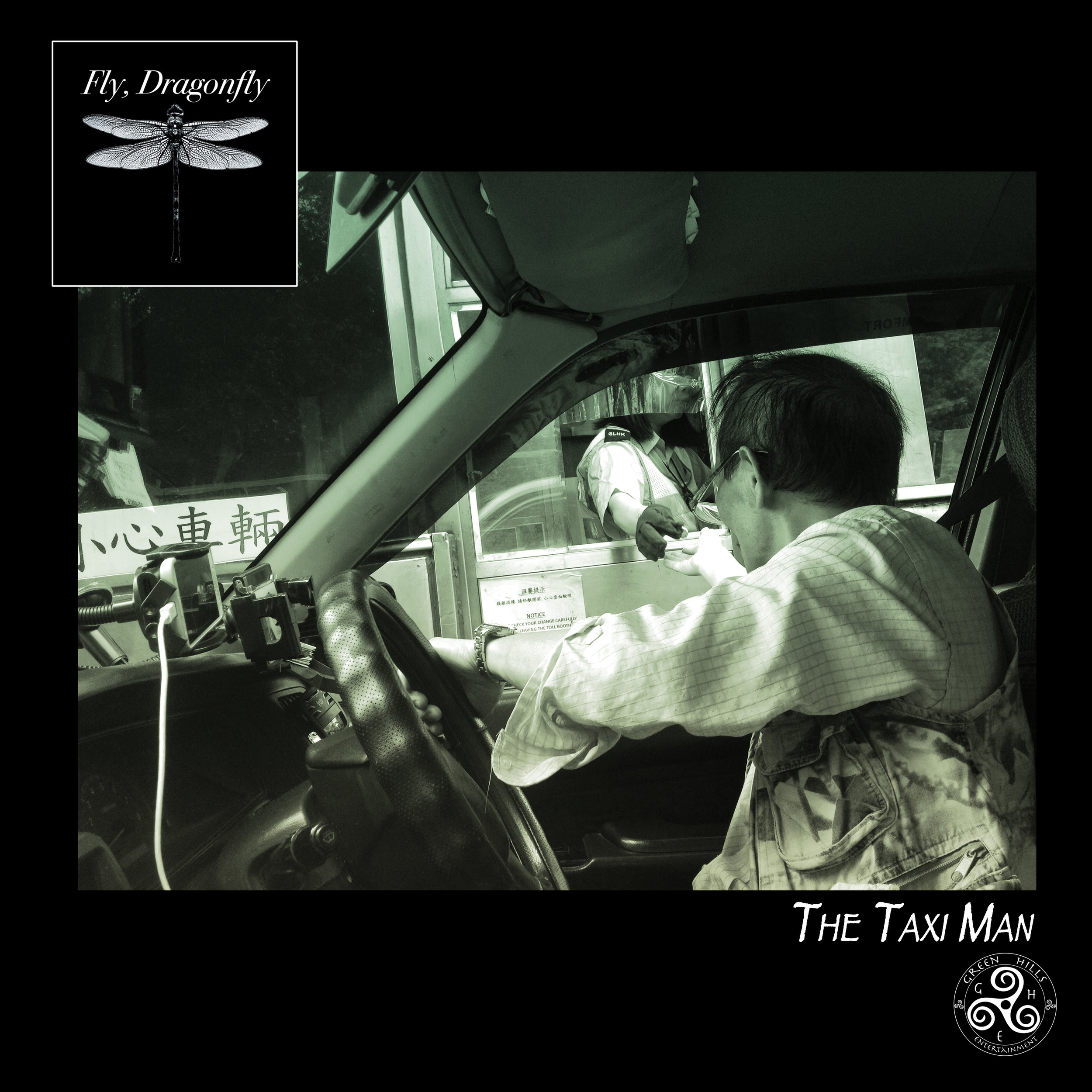 FlyDragonflyAlbums8.jpg