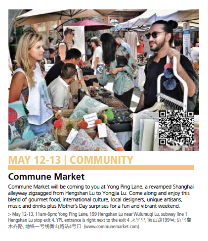 Commune Market copy.png