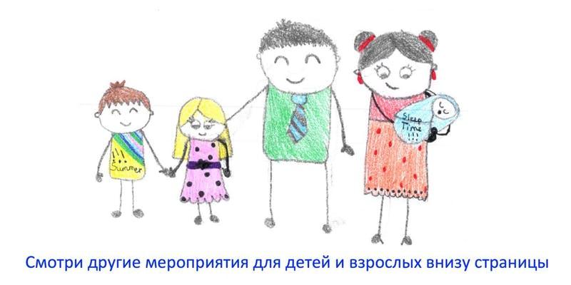 russian4.jpg